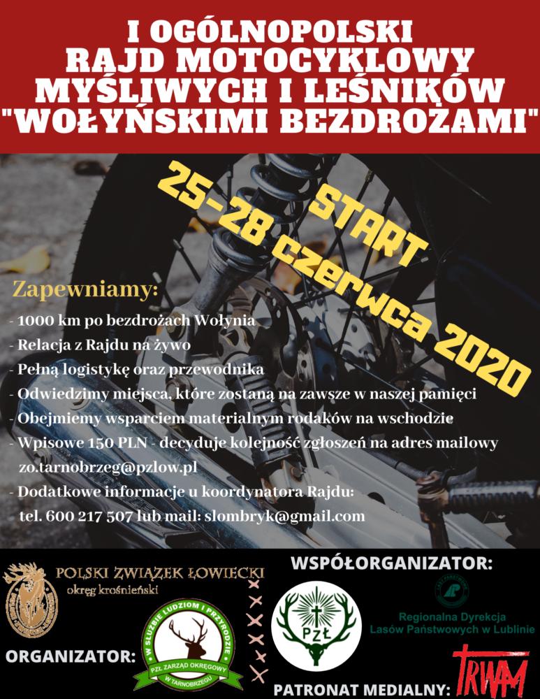 """I Ogólnopolski Rajd Myśliwych i Leśników """"Wołyńskimi Bezdrożami."""